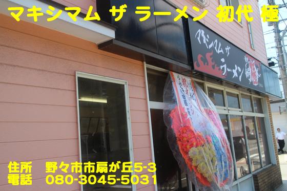 https://cdn-ak.f.st-hatena.com/images/fotolife/d/dreammiminabe53/20010102/20010102064240.jpg