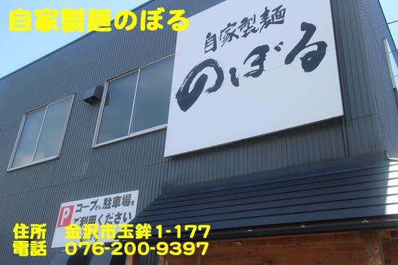 https://cdn-ak.f.st-hatena.com/images/fotolife/d/dreammiminabe53/20010102/20010102064410.jpg