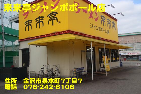 https://cdn-ak.f.st-hatena.com/images/fotolife/d/dreammiminabe53/20010102/20010102064850.jpg
