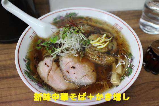 https://cdn-ak.f.st-hatena.com/images/fotolife/d/dreammiminabe53/20010102/20010102065130.jpg