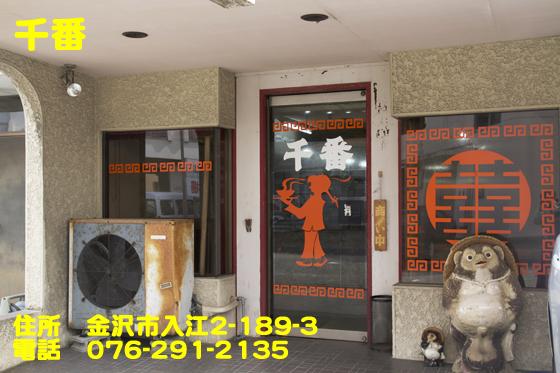 https://cdn-ak.f.st-hatena.com/images/fotolife/d/dreammiminabe53/20010102/20010102070250.jpg