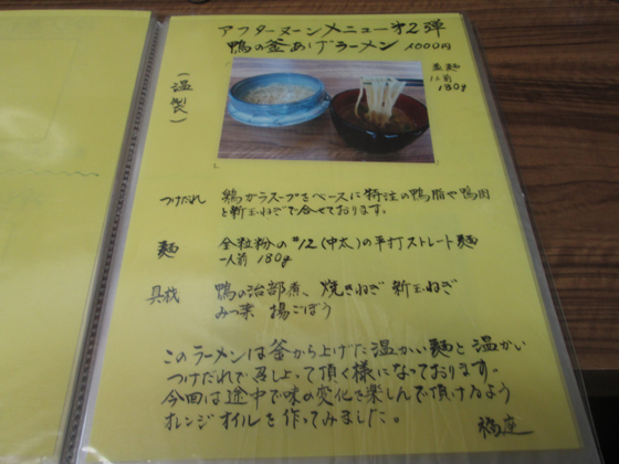 https://cdn-ak.f.st-hatena.com/images/fotolife/d/dreammiminabe53/20010102/20010102070520.jpg