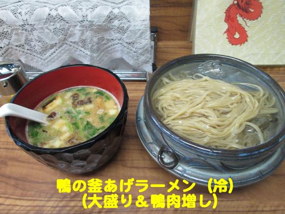 https://cdn-ak.f.st-hatena.com/images/fotolife/d/dreammiminabe53/20010102/20010102070530.jpg