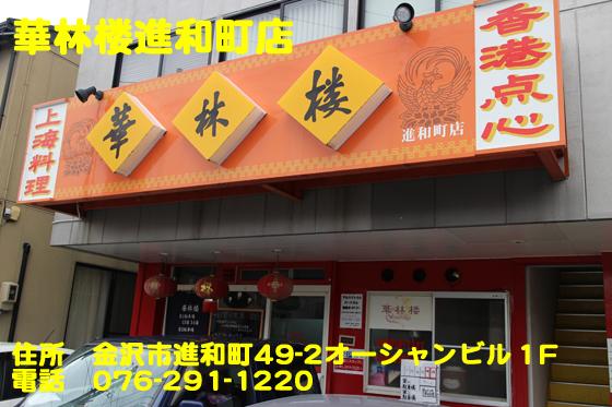 https://cdn-ak.f.st-hatena.com/images/fotolife/d/dreammiminabe53/20010102/20010102070730.jpg