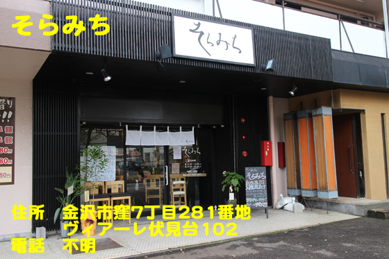 https://cdn-ak.f.st-hatena.com/images/fotolife/d/dreammiminabe53/20010102/20010102071310.jpg