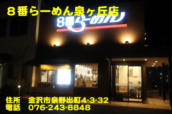 https://cdn-ak.f.st-hatena.com/images/fotolife/d/dreammiminabe53/20010102/20010102073640.jpg