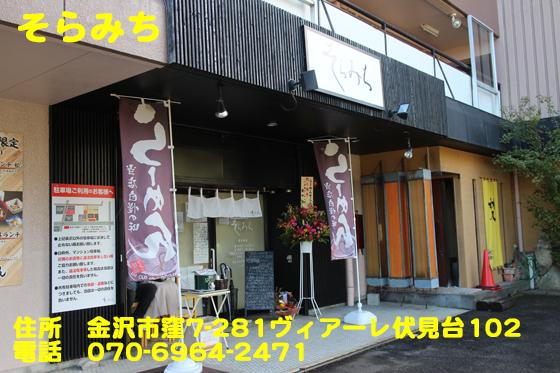 https://cdn-ak.f.st-hatena.com/images/fotolife/d/dreammiminabe53/20010102/20010102074140.jpg