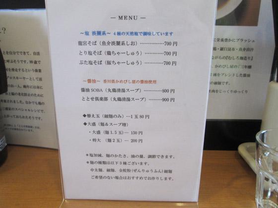 https://cdn-ak.f.st-hatena.com/images/fotolife/d/dreammiminabe53/20010102/20010102074450.jpg