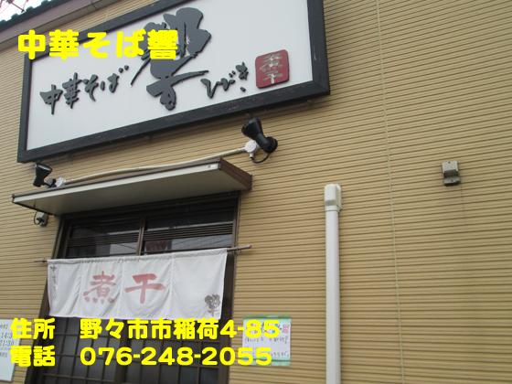 https://cdn-ak.f.st-hatena.com/images/fotolife/d/dreammiminabe53/20010102/20010102074700.jpg