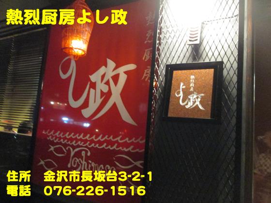 https://cdn-ak.f.st-hatena.com/images/fotolife/d/dreammiminabe53/20010102/20010102075020.jpg