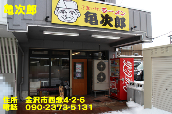 https://cdn-ak.f.st-hatena.com/images/fotolife/d/dreammiminabe53/20010102/20010102075130.jpg