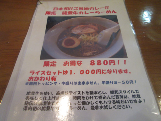 https://cdn-ak.f.st-hatena.com/images/fotolife/d/dreammiminabe53/20010102/20010102080451.jpg