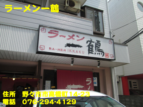 https://cdn-ak.f.st-hatena.com/images/fotolife/d/dreammiminabe53/20010102/20010102080600.jpg