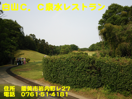 https://cdn-ak.f.st-hatena.com/images/fotolife/d/dreammiminabe53/20010102/20010102080910.jpg