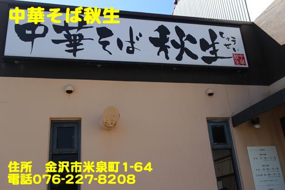 https://cdn-ak.f.st-hatena.com/images/fotolife/d/dreammiminabe53/20010102/20010102081200.jpg