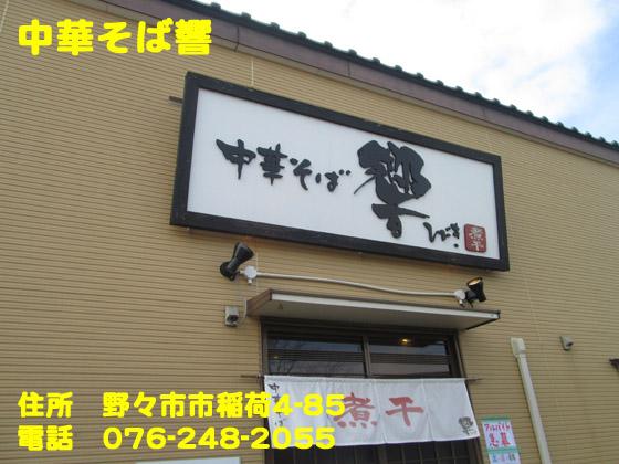 https://cdn-ak.f.st-hatena.com/images/fotolife/d/dreammiminabe53/20010102/20010102082050.jpg