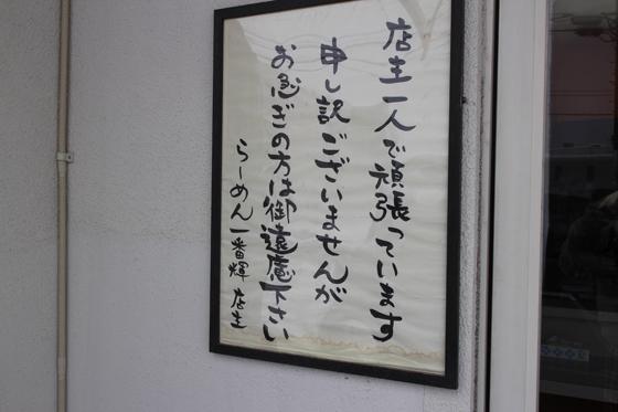 https://cdn-ak.f.st-hatena.com/images/fotolife/d/dreammiminabe53/20010102/20010102083000.jpg