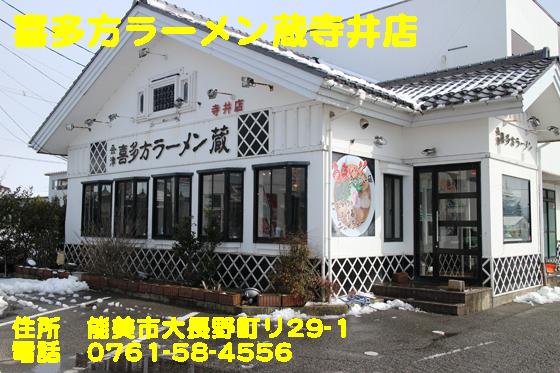 https://cdn-ak.f.st-hatena.com/images/fotolife/d/dreammiminabe53/20010102/20010102083140.jpg