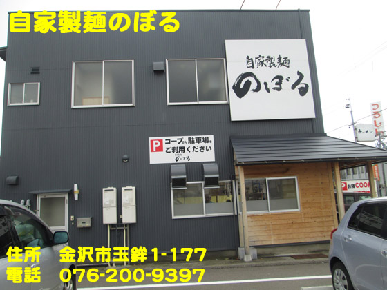 https://cdn-ak.f.st-hatena.com/images/fotolife/d/dreammiminabe53/20010102/20010102083810.jpg