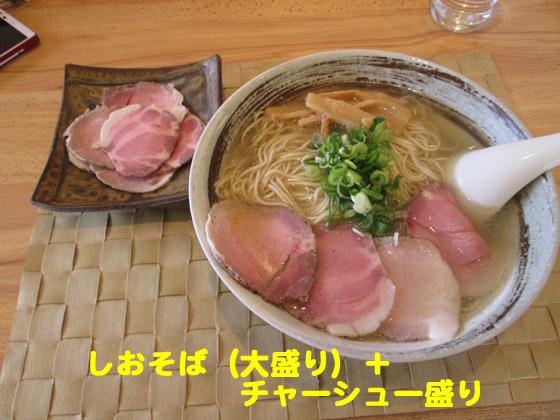 https://cdn-ak.f.st-hatena.com/images/fotolife/d/dreammiminabe53/20010102/20010102083830.jpg