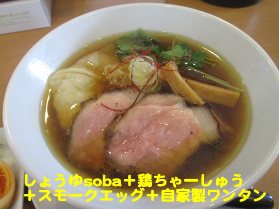 https://cdn-ak.f.st-hatena.com/images/fotolife/d/dreammiminabe53/20010102/20010102083930.jpg