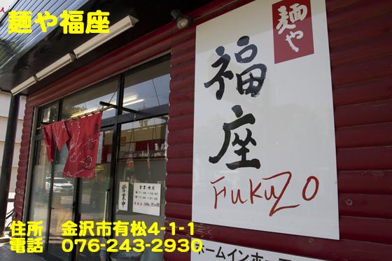 https://cdn-ak.f.st-hatena.com/images/fotolife/d/dreammiminabe53/20010102/20010102084150.jpg