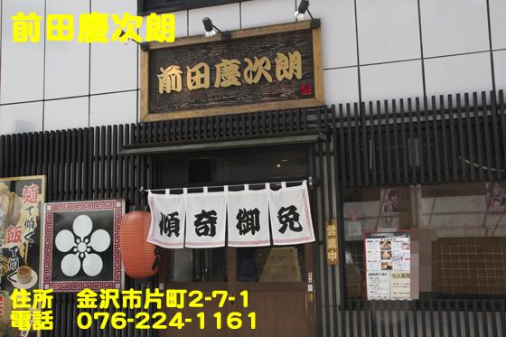https://cdn-ak.f.st-hatena.com/images/fotolife/d/dreammiminabe53/20010102/20010102084310.jpg
