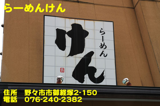 https://cdn-ak.f.st-hatena.com/images/fotolife/d/dreammiminabe53/20010102/20010102084420.jpg