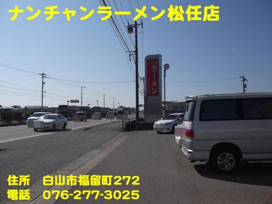 https://cdn-ak.f.st-hatena.com/images/fotolife/d/dreammiminabe53/20010102/20010102085950.jpg