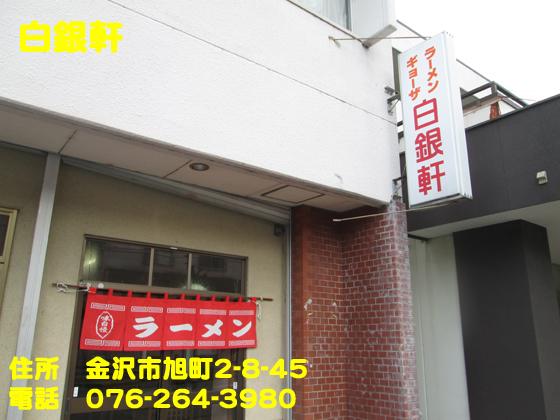 https://cdn-ak.f.st-hatena.com/images/fotolife/d/dreammiminabe53/20010102/20010102090050.jpg