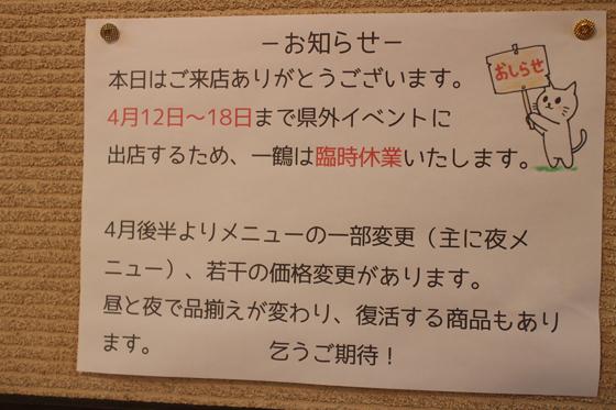 https://cdn-ak.f.st-hatena.com/images/fotolife/d/dreammiminabe53/20010102/20010102091220.jpg