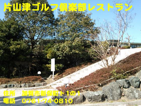 https://cdn-ak.f.st-hatena.com/images/fotolife/d/dreammiminabe53/20010102/20010102091640.jpg