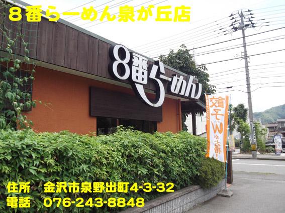 https://cdn-ak.f.st-hatena.com/images/fotolife/d/dreammiminabe53/20010102/20010102092120.jpg