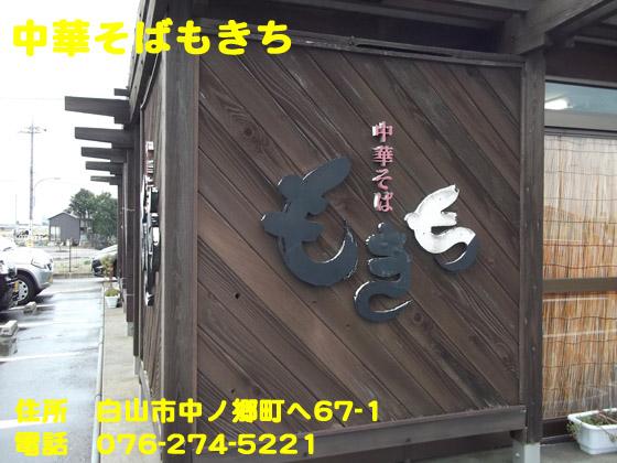 https://cdn-ak.f.st-hatena.com/images/fotolife/d/dreammiminabe53/20010102/20010102092210.jpg