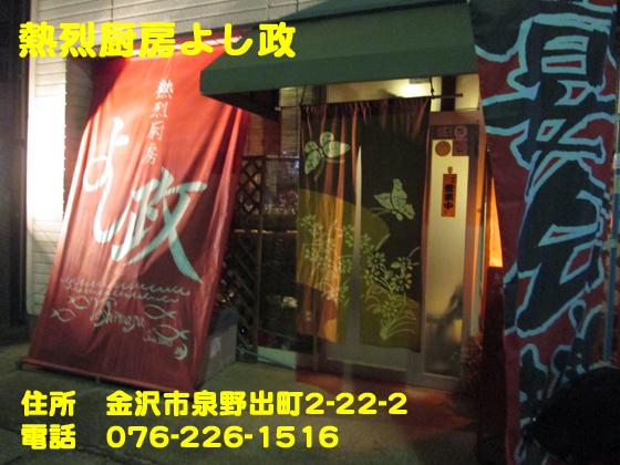 https://cdn-ak.f.st-hatena.com/images/fotolife/d/dreammiminabe53/20010102/20010102092410.jpg