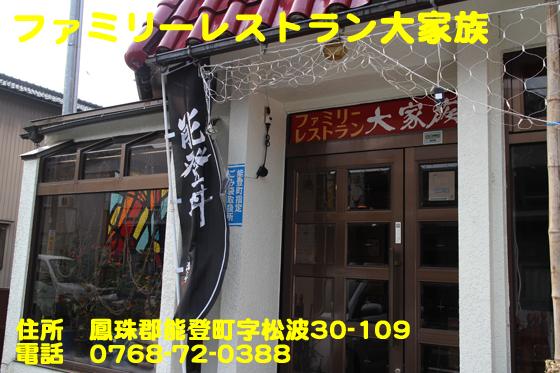 https://cdn-ak.f.st-hatena.com/images/fotolife/d/dreammiminabe53/20010102/20010102092650.jpg