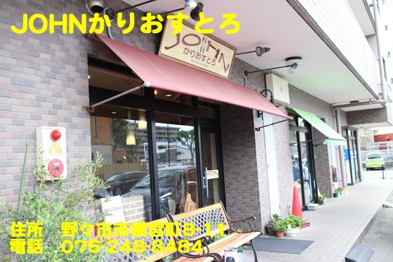 https://cdn-ak.f.st-hatena.com/images/fotolife/d/dreammiminabe53/20010102/20010102092920.jpg
