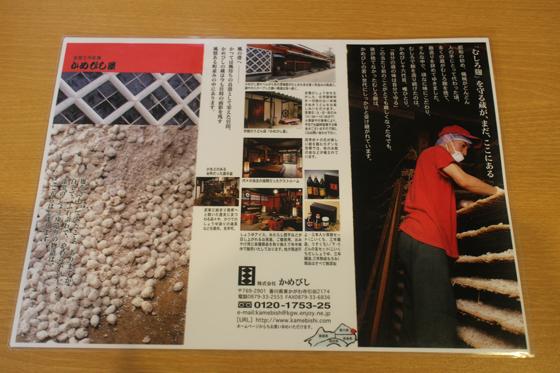 https://cdn-ak.f.st-hatena.com/images/fotolife/d/dreammiminabe53/20010102/20010102093210.jpg