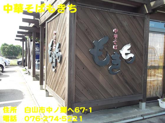 https://cdn-ak.f.st-hatena.com/images/fotolife/d/dreammiminabe53/20010102/20010102093330.jpg