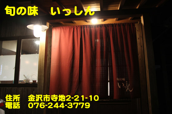 https://cdn-ak.f.st-hatena.com/images/fotolife/d/dreammiminabe53/20010102/20010102100250.jpg