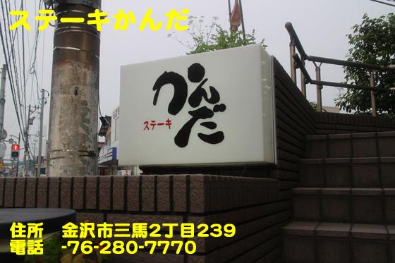 https://cdn-ak.f.st-hatena.com/images/fotolife/d/dreammiminabe53/20010102/20010102100510.jpg