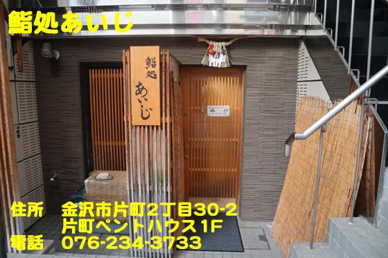 https://cdn-ak.f.st-hatena.com/images/fotolife/d/dreammiminabe53/20010102/20010102101600.jpg