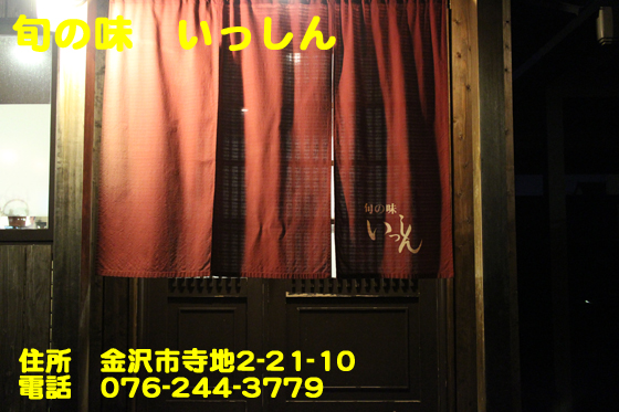 https://cdn-ak.f.st-hatena.com/images/fotolife/d/dreammiminabe53/20010102/20010102102010.jpg