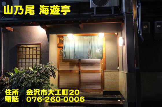 https://cdn-ak.f.st-hatena.com/images/fotolife/d/dreammiminabe53/20010102/20010102102730.jpg