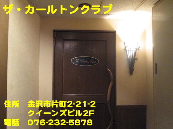 https://cdn-ak.f.st-hatena.com/images/fotolife/d/dreammiminabe53/20010102/20010102103800.jpg