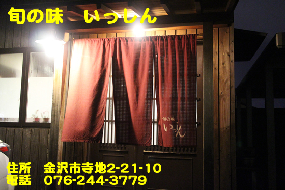 https://cdn-ak.f.st-hatena.com/images/fotolife/d/dreammiminabe53/20010102/20010102104240.jpg