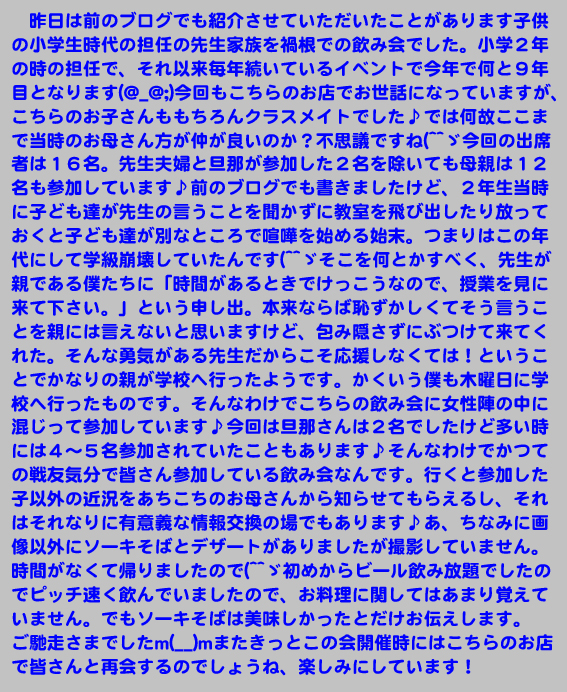 https://cdn-ak.f.st-hatena.com/images/fotolife/d/dreammiminabe53/20010102/20010102105330.jpg