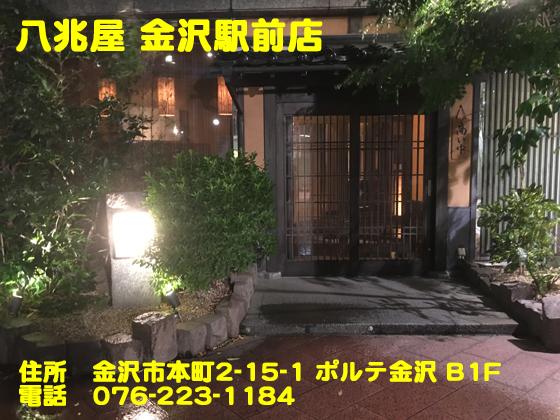 https://cdn-ak.f.st-hatena.com/images/fotolife/d/dreammiminabe53/20010102/20010102105500.jpg