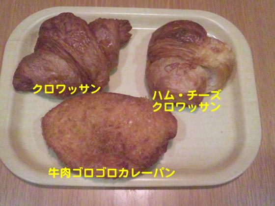 https://cdn-ak.f.st-hatena.com/images/fotolife/d/dreammiminabe53/20010102/20010102105730.jpg