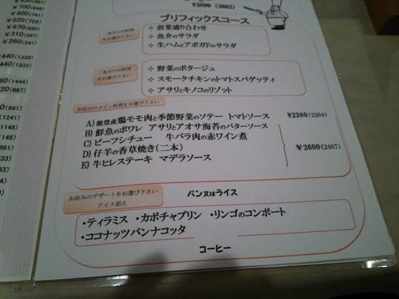 https://cdn-ak.f.st-hatena.com/images/fotolife/d/dreammiminabe53/20010102/20010102111130.jpg